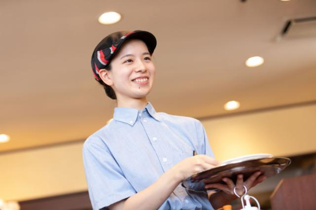 CoCo壱番屋 長野中御所店の画像・写真