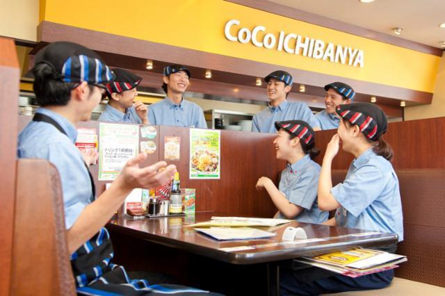 CoCo壱番屋 新潟亀田店の画像・写真